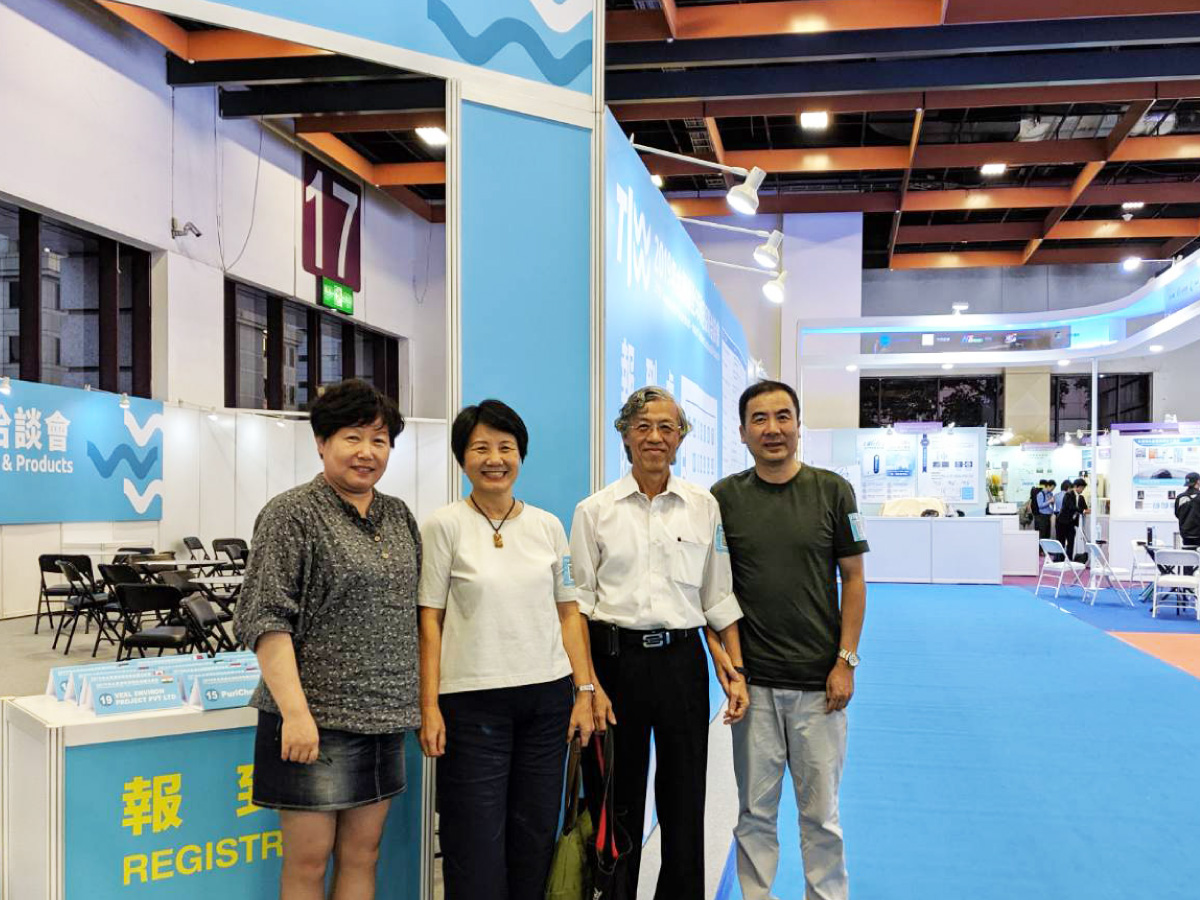 Taiwan International Water Week 2019